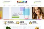 Сеть салонов-магазинов для дома в Беларуси «7 квадратов»