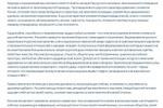 Загадочность и широта русской души