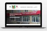 Корпоративный сайт для рекламного агенства РАУТ
