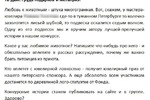 Пост (объявление) в социальной сети ВКонтакте