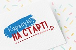 Логотип для детского чемпионата от «Комсомольской правды» Ижевск