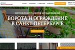 http://rbtprom.ru/