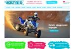 Квадроциклы Voltrix