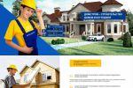 Лендинг Строительство домов и коттеджей