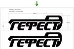 Восстановление и доработка логотипа. Гефест.