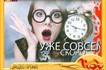 "ВИДЕОПРОМО для YOUTUBE канала ""Поворотный момент"""