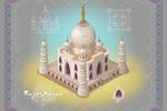 Тадж-Махал ( здание для одной из игр)