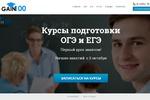 Подготовка к ЕГЭ_Настройка Яндекс Директ и Google AdWords