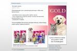 «Nero Gold» корма для собак и кошек