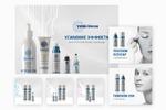 Комплект баннеров и элементы оформления сайта Цитоцевтики