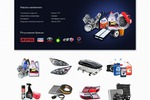Баннеры и много коллажей на категории товаров forsto.ru