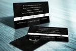 Дизайн визитки для ПМ