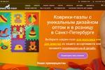 Детские товары_Настройка Яндекс Директ и Google AdWords