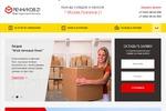 Дизайн сайта для Офисно-складского комплекса Речников 21