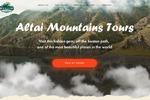 Туры в Алтай