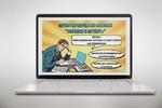Рекламный баннер для социальной сети