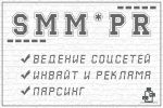 SMM*PR
