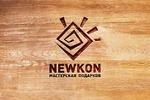 Лого для мастерской подарков