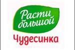 """ТМ """"Расти большой"""" бренд """"Чудесинка"""""""