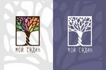"Логотип бренда ""Мой садик"". Ландшафтный дизайн"
