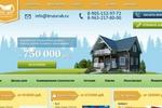 Сайт для компании по строительству домов из бруса