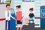 Восточный банк - Материальная мотивация