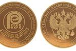 Предметная визуализация 3D модель медали