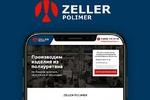 Zeller Polimer   Изделия из полиуретана