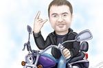 Шарж на мотоцикле