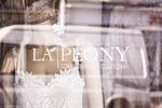 Разработка логотипа для свадебного салона La Peony