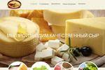 Производитель сыра