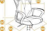 стул для каталога