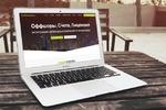 """Создание сайта для компании """"Offshore2b"""" Москва"""