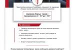 рекламный дизайн e-mail
