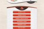 Обложка и меню для группы суши-кафе