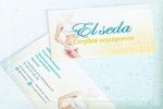 Дизайн визитки для студии шугаринга