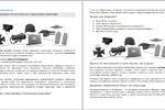 Продающий текст - продажа военного антиквариата