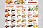 Лифлет, японское меню для ресторана -Аляска-