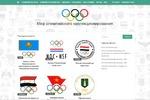 Мир олимпийского коллекционирования
