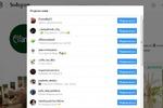Подписчики Instagram (русские или все страны)
