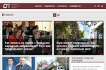 СП - новостной портал