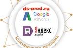 ds-prod.ru