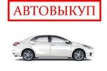 Лендинг для сервиса выкупа автомобилей