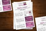 Листовка о скидочных картах для салона красоты ВАЛУА
