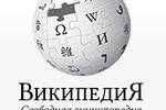 Гиперпрессованный кирпич (текст для Википедии)
