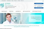 Продвижение сайта детского уролога-андролога КМН Н.В.Демин
