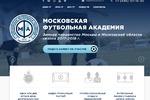 Футбольные турниры_Настройка Яндекс Директ и Google AdWords