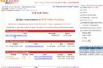 W2B Online Banking