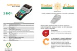 iCAN Mobile POS