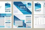 варианты календарей